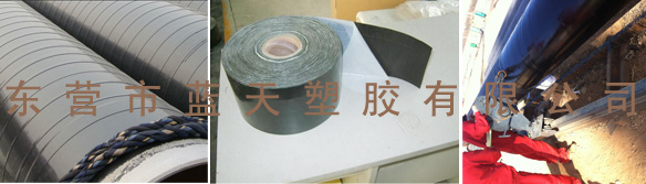 聚乙烯防腐一体带